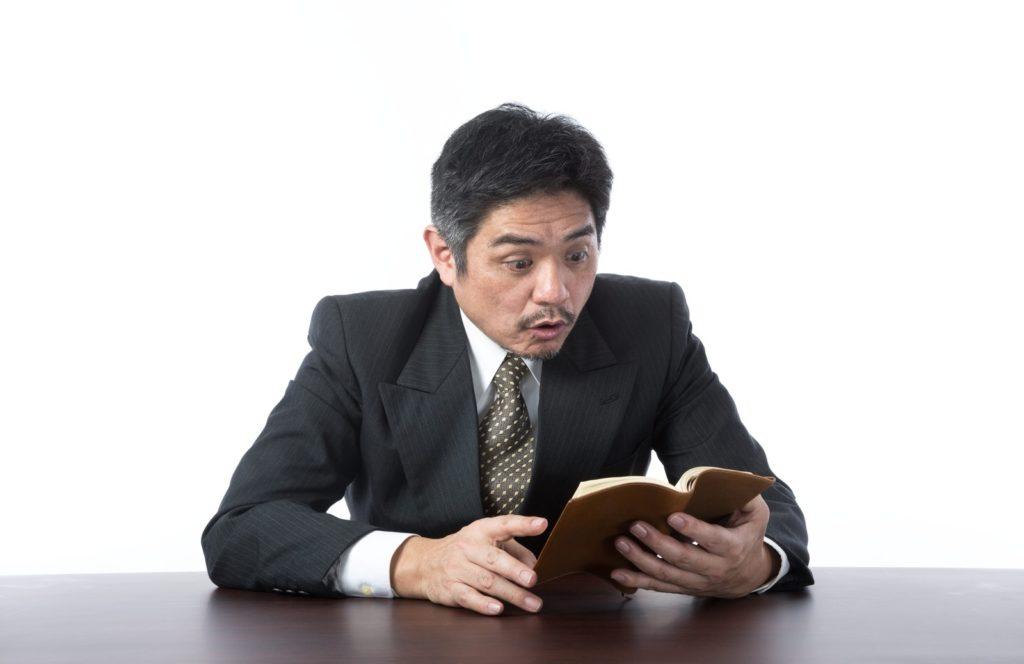 個人事業主のスケジュール管理