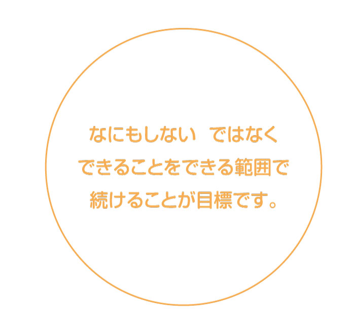 かさこ塾 セルフマガジンデザイン制作依頼