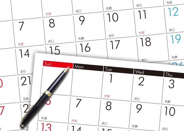 年末年始の営業時間の記載