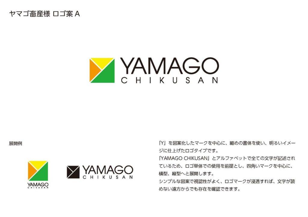 豊橋豊川蒲郡田原で企業ロゴをデザイン
