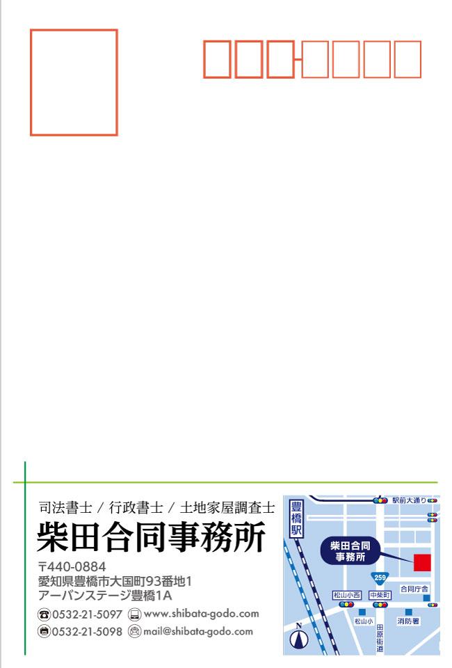 豊橋・豊川・田原で会社案内デザイン