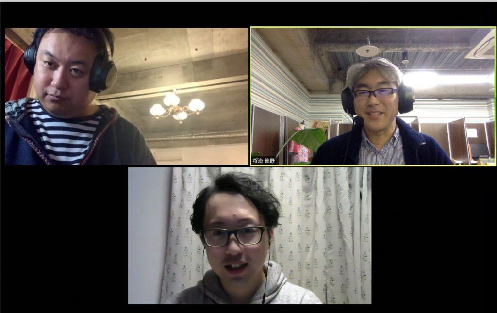 名古屋にてネット開催の仕方を学ぶ講座セミナー