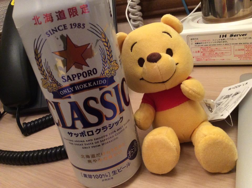 札幌でペライチサポーター養成講座
