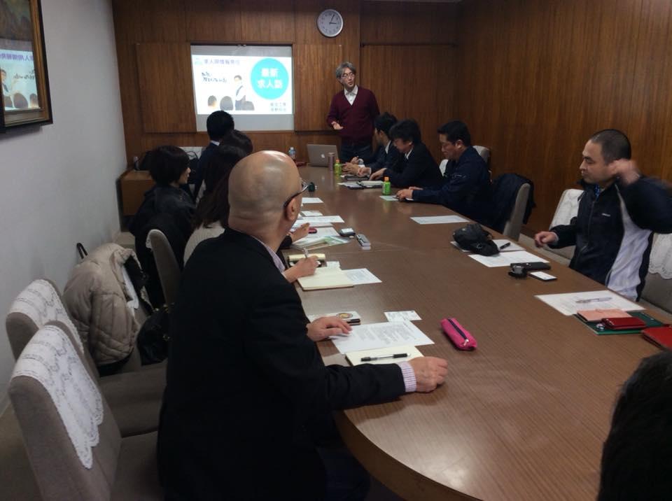 愛知県豊橋市で求人対策・人材採用セミナー