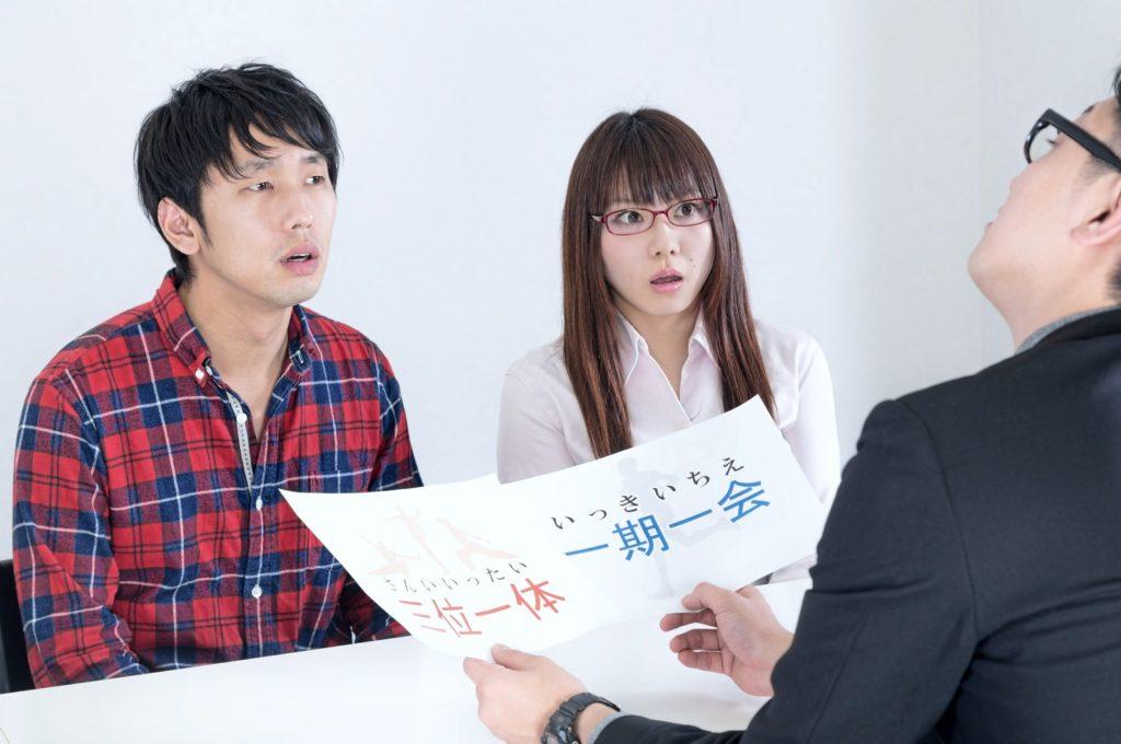 東京都で名刺デザインを考える、フリーランスの仕事の取れる名刺デザイン