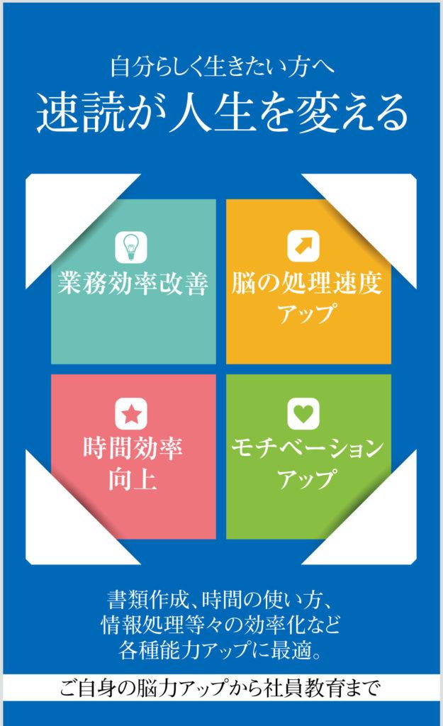 速読名刺デザイン制作 豊橋浜松