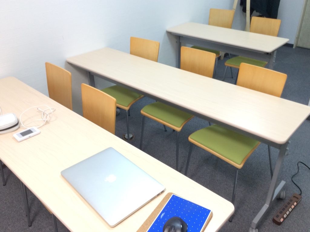 大阪ペライチで作るホームページ講座