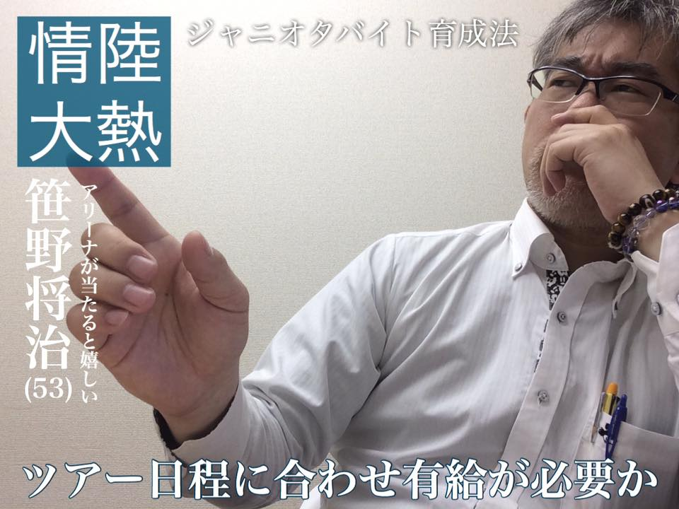 仕事につながる 目線外し自撮り写真講座_名古屋開催