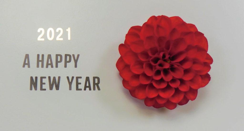 年末年始休業を掲載・新年の挨拶文