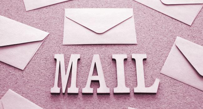 アマゾン・楽天を偽装した迷惑メール 情報リクエストに関する個人的な